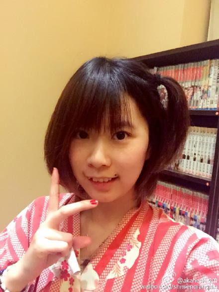 gokurakuyu5