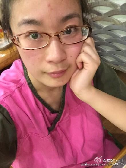極楽湯@上海