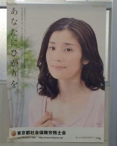 ishidahikari