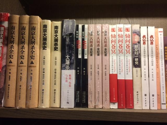 中国の書店歴史コーナー