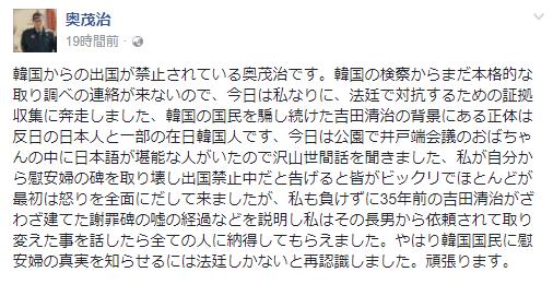 奥茂治FB5