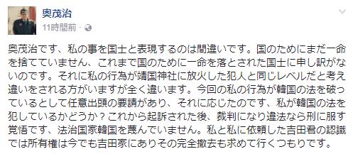 奥茂治FB4