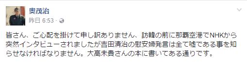 奥茂治FB2