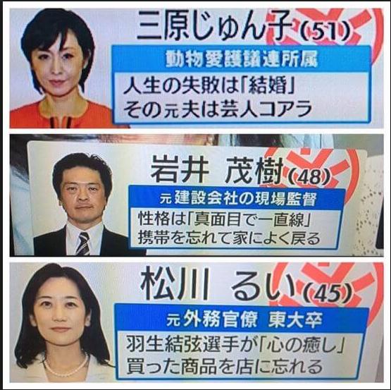 テレビ東京選挙番組