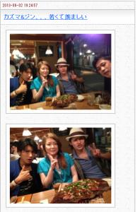 20130602ameblo