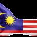 マレーシア移住計画を断念
